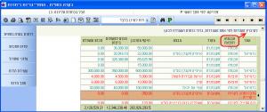 file-management-10